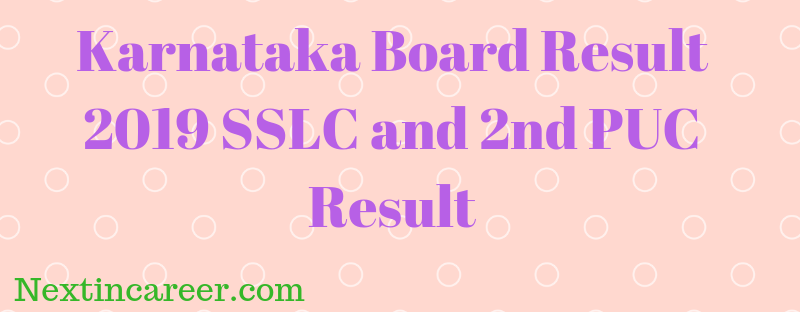 Karnataka Board SSLC Result 2019