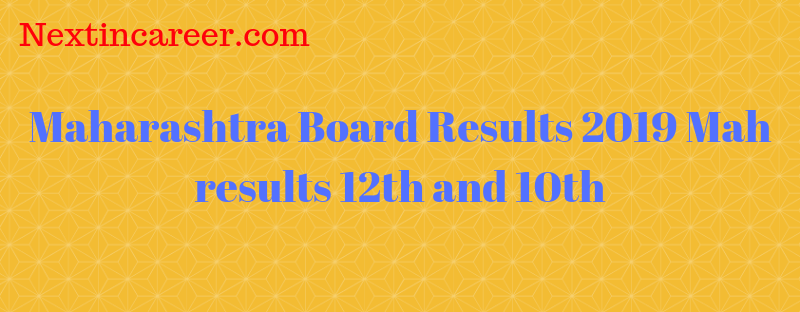Maharashtra Board 10th Result 2019
