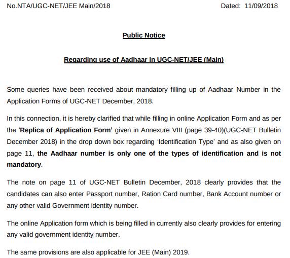 JEE Main 2019 Aadhaar Notice