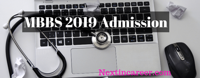 WB MBBS Admission 2019