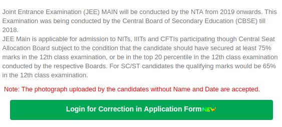 jee main application correction