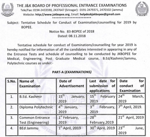 jkcet exam dates 2019