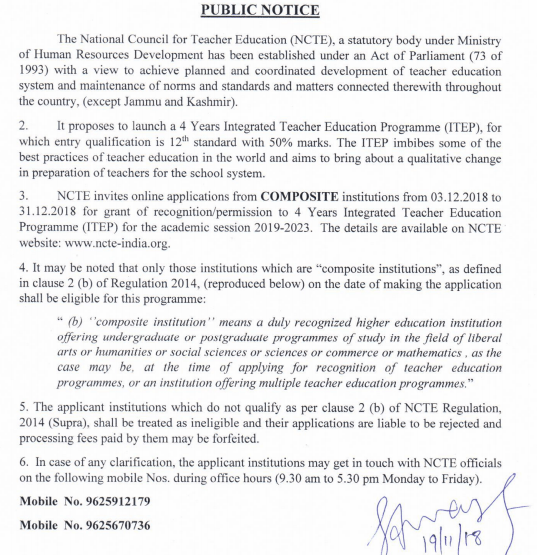 NCTE ITEP Notification